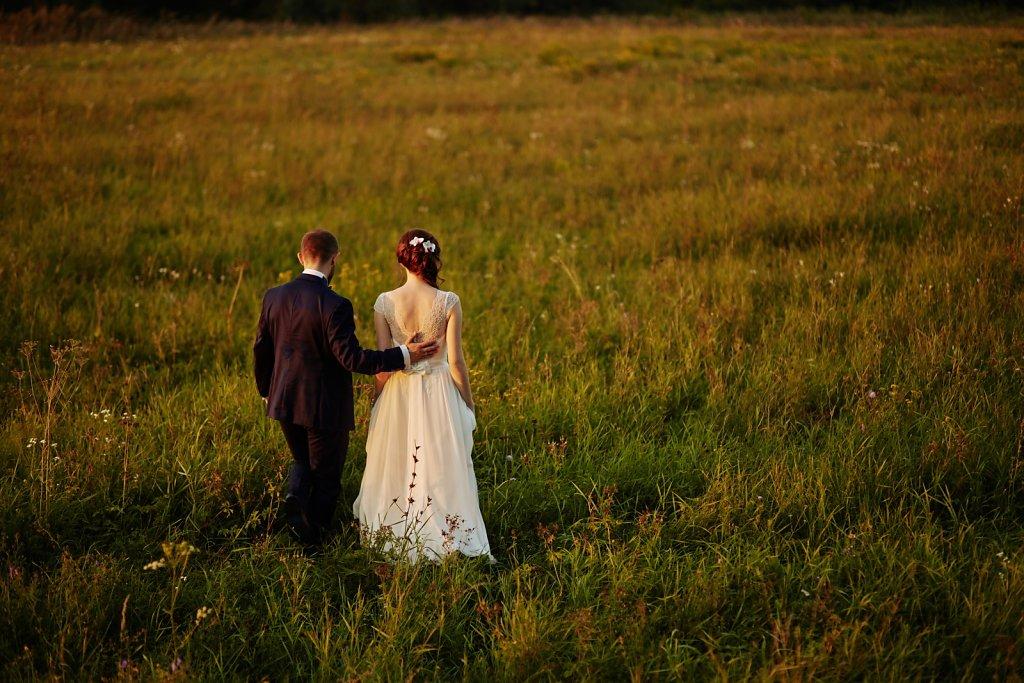 Sesja ślubna - Sesja Asi i Radka w Przemyślu