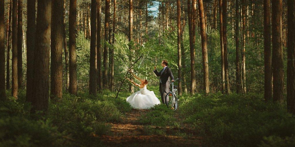 Sesja ślubna - Zdjęcia z sesji plenerowych